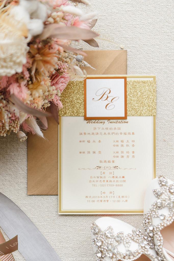 台北婚攝 推薦婚攝 婚禮紀錄 W Hotel 台北W酒店  JSTUDIO_0017