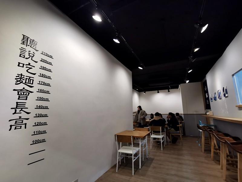 中壢 喫糆《辣椒板麵》 餐館