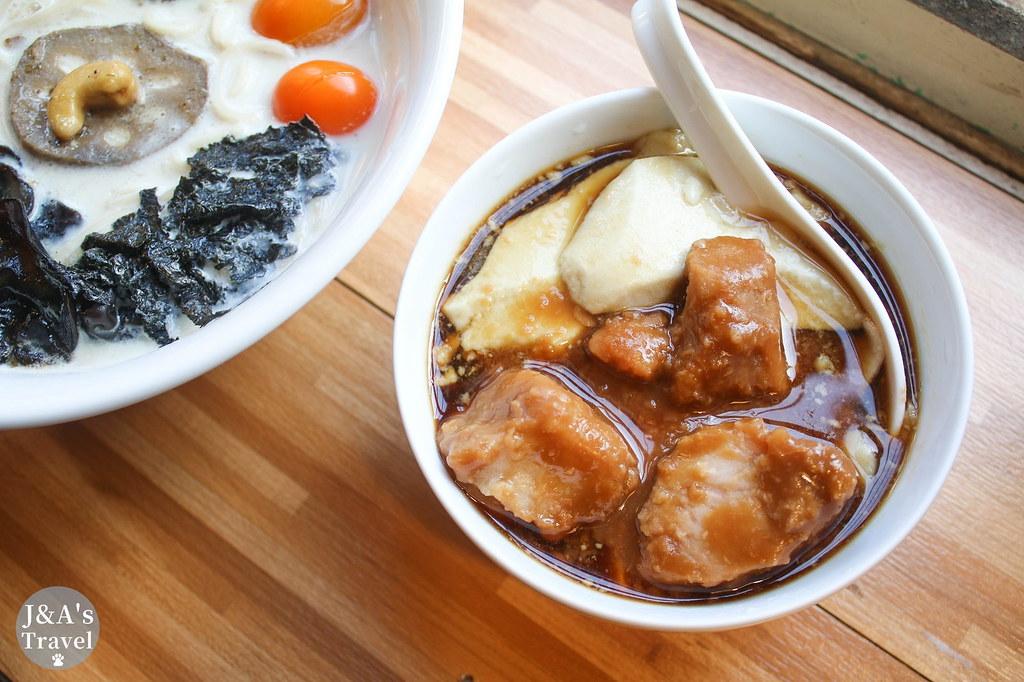 幸福豆雲 蜜芋頭豆花綿密好吃,豆乳拉麵有特色。【捷運公館美食/台大美食】 @J&A的旅行