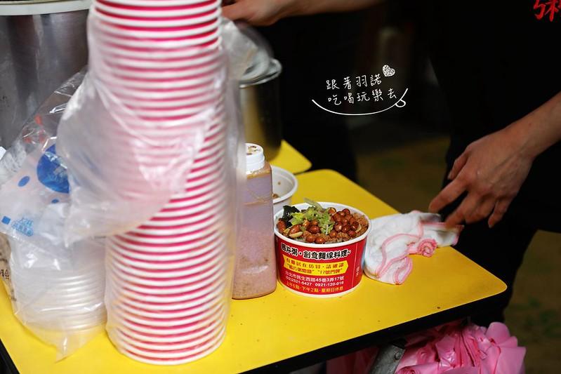 小洪麵線鴉片粥 雙連市場內用免費加粥吃到飽09