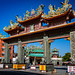 Taiwan Series - Grand Entrance