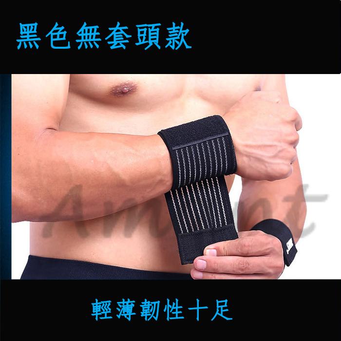 【0051】(快速出貨)運動型時尚纏繞護腕(3款可選)(本館商品皆網路最低價)另有護腰護膝護肩護踝護髕護肘護腿(SD)