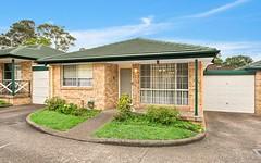 7/18-20 Nullaburra Road, Caringbah NSW