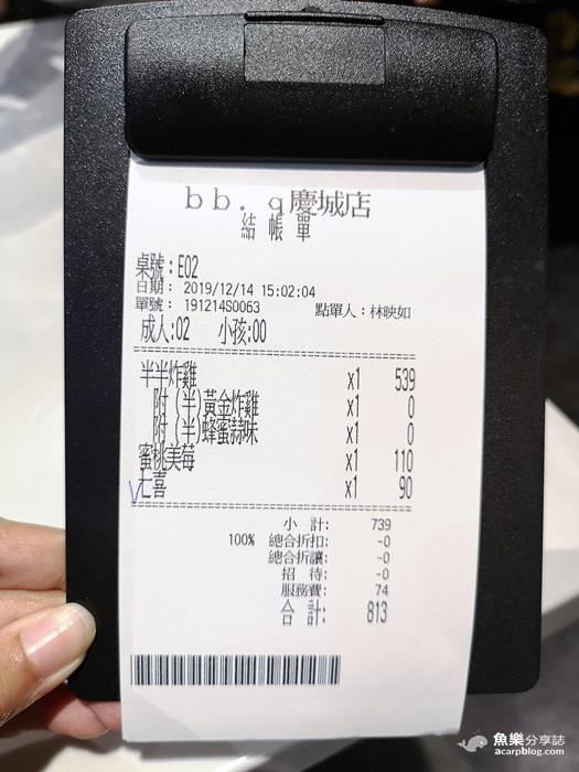 【台北松山】bbq炸雞台灣旗艦店│世界最大韓式炸雞│南京復興慶城街一號 @魚樂分享誌