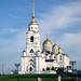 Holy Assumption Cathedral, Vladimir