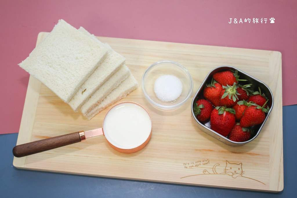 【甜點食譜】水果三明治 4種材料自製好吃水果三明治,零失敗水果甜點推薦! @J&A的旅行