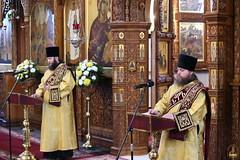 50. Торжество Православия 08.03.2020