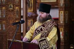 59. Торжество Православия 08.03.2020