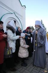 05. Торжество Православия 08.03.2020