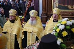 61. Торжество Православия 08.03.2020