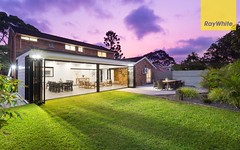 1A Babbin Place, Caringbah South NSW