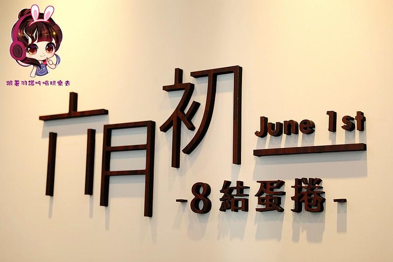六月初一永康店072