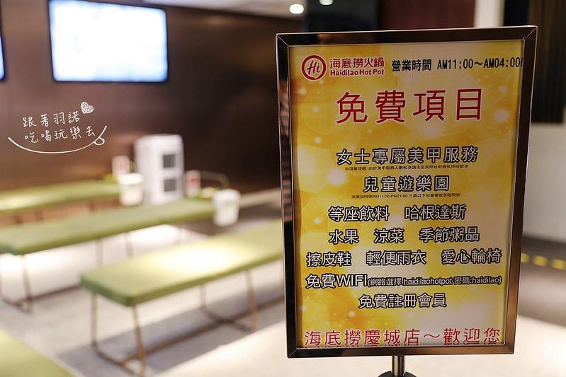 台北海底撈火鍋299元商業午餐宵夜單人套餐225