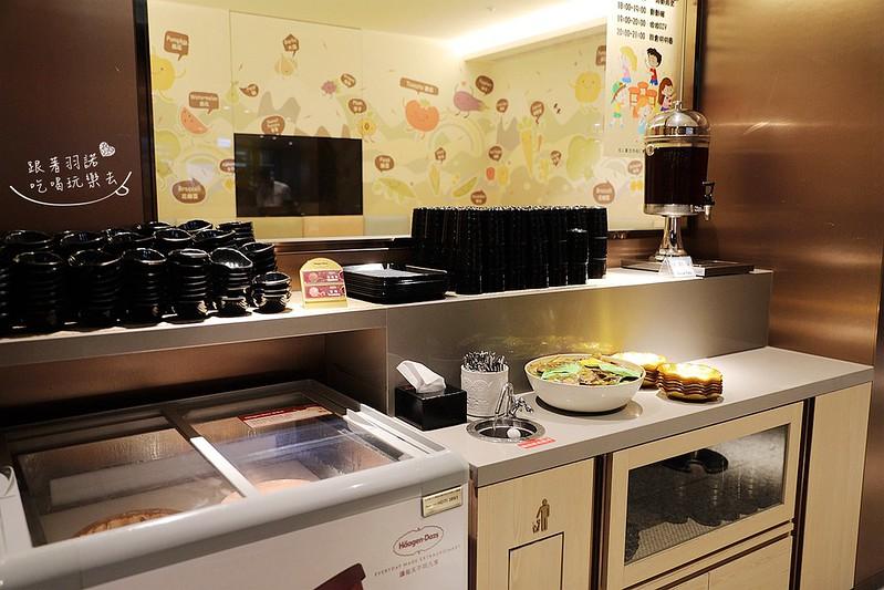 台北海底撈火鍋299元商業午餐宵夜單人套餐068