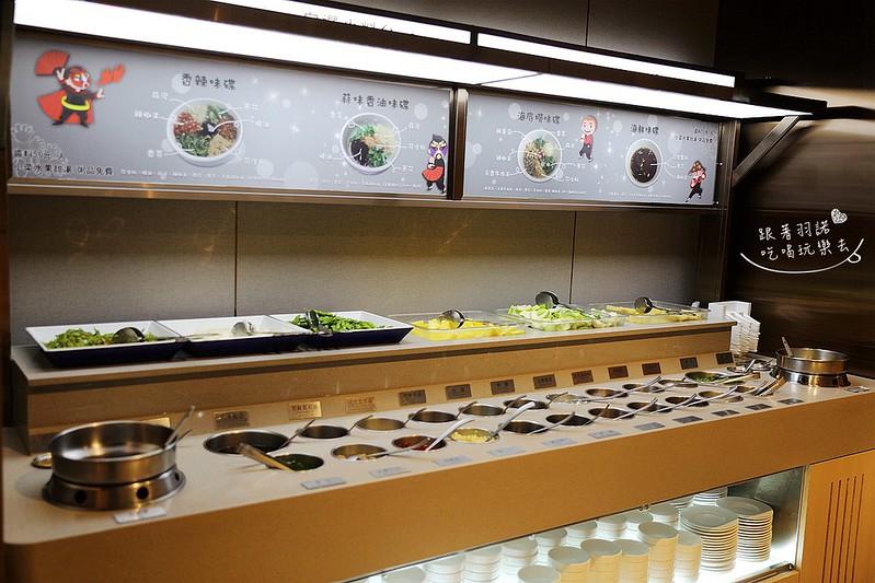 台北海底撈火鍋299元商業午餐宵夜單人套餐062