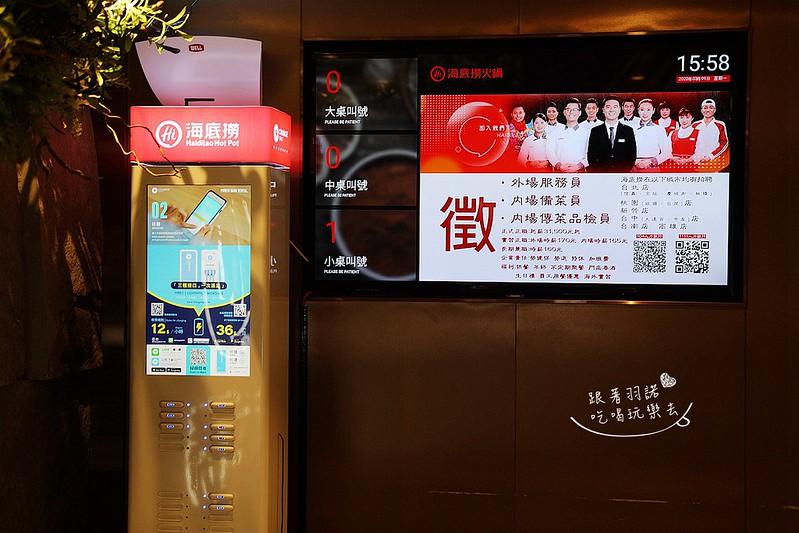 台北海底撈火鍋299元商業午餐宵夜單人套餐013