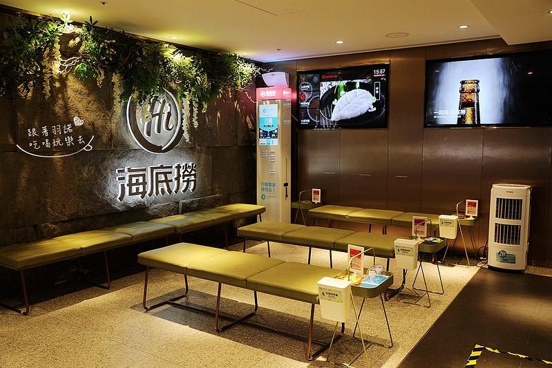 台北海底撈火鍋299元商業午餐宵夜單人套餐009