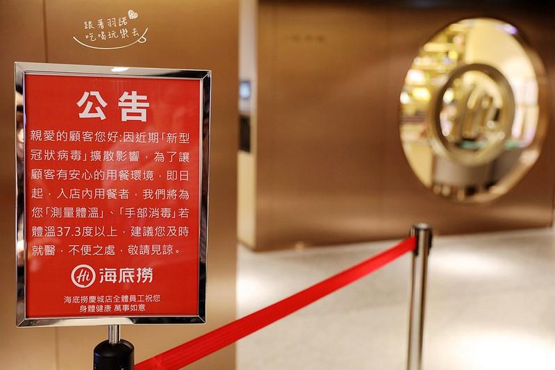 台北海底撈火鍋299元商業午餐宵夜單人套餐007