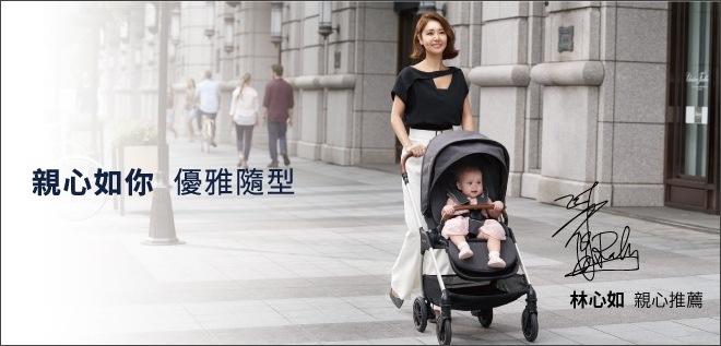嬰兒車推薦-Nuna