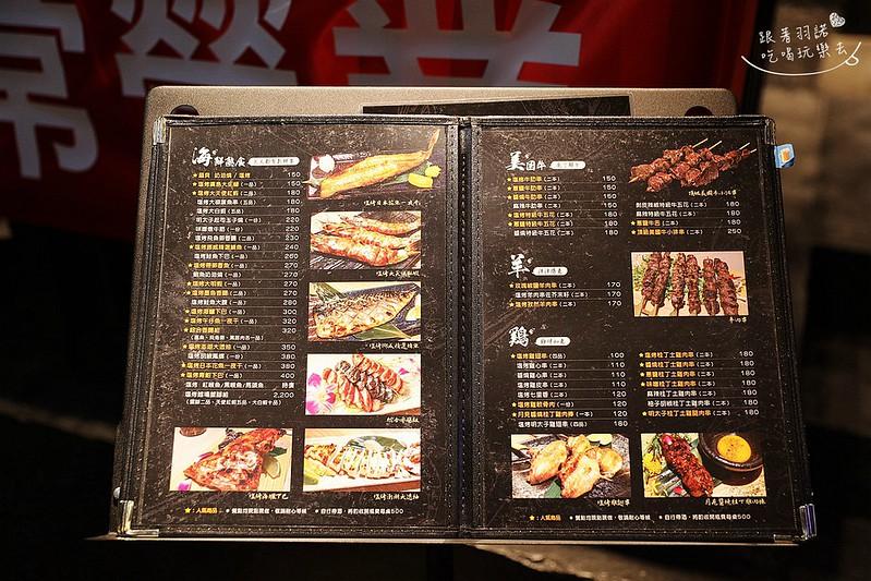歐買尬日式海鮮串燒台北松山區日式料理推薦金箔壽司216