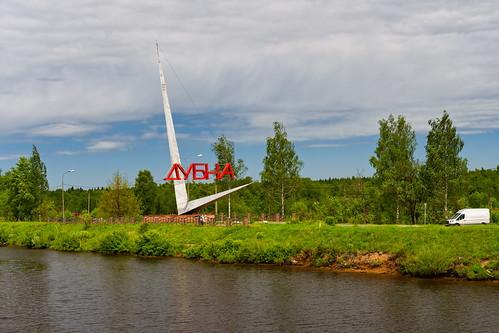 Moscow Canal 4 ©  Alexxx Malev