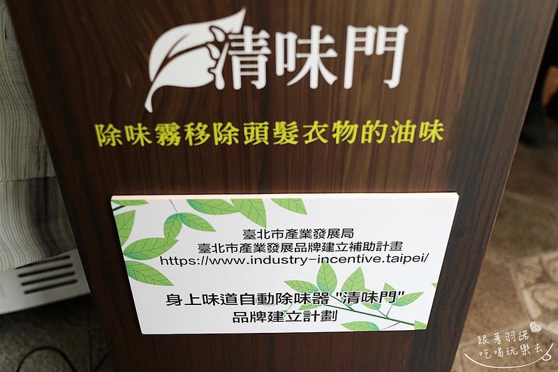 筷子餐廳清味門022
