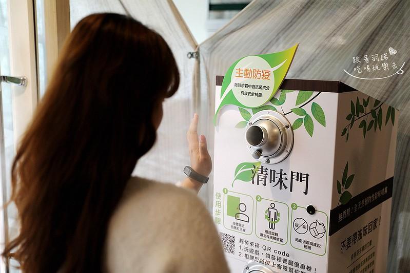 筷子餐廳清味門100