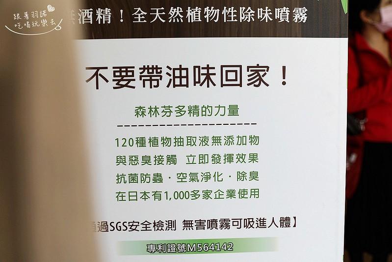 筷子餐廳清味門021