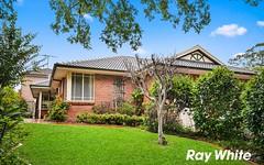 10 Hampton Close, Castle Hill NSW