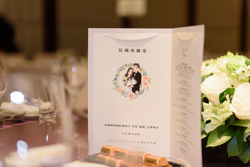 君悅婚宴,君悅婚攝,君悅飯店,婚禮主持小吉,Le Chic Bridal,新祕BONA,樂許婚紗,囍樂號,MSC_00056