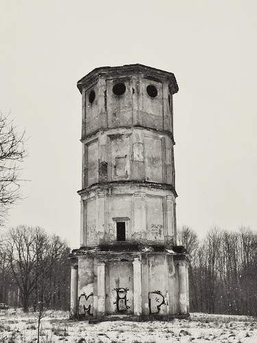 abandonned tower ©  Sergei F