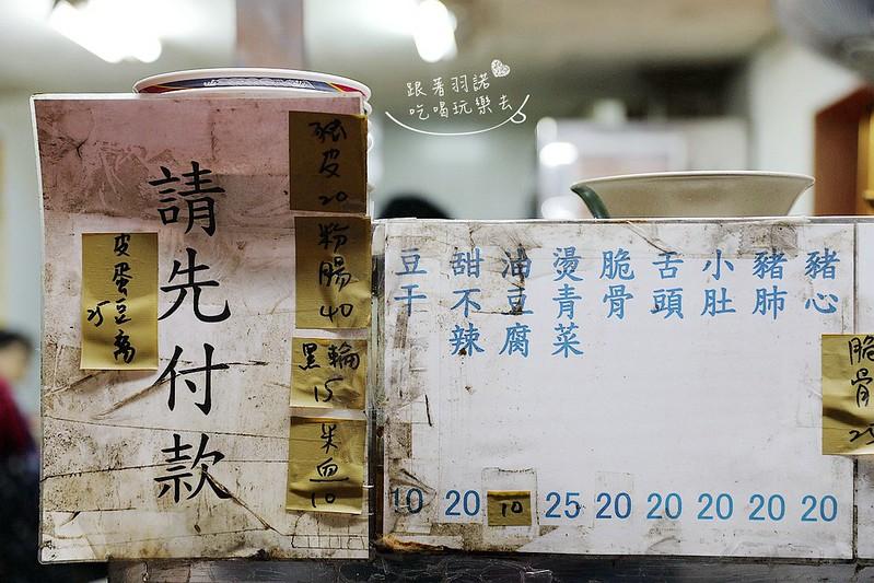 69年老店麵攤米粉湯CP值爆表08