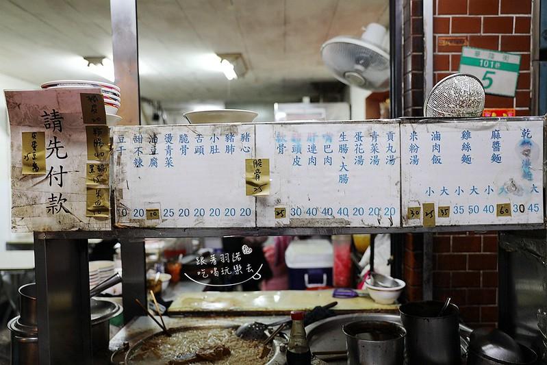 69年老店麵攤米粉湯CP值爆表54