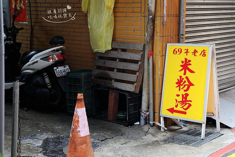 69年老店麵攤米粉湯CP值爆表03