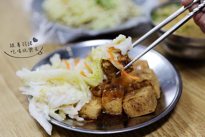 自強市場西安街涼麵臭豆腐44
