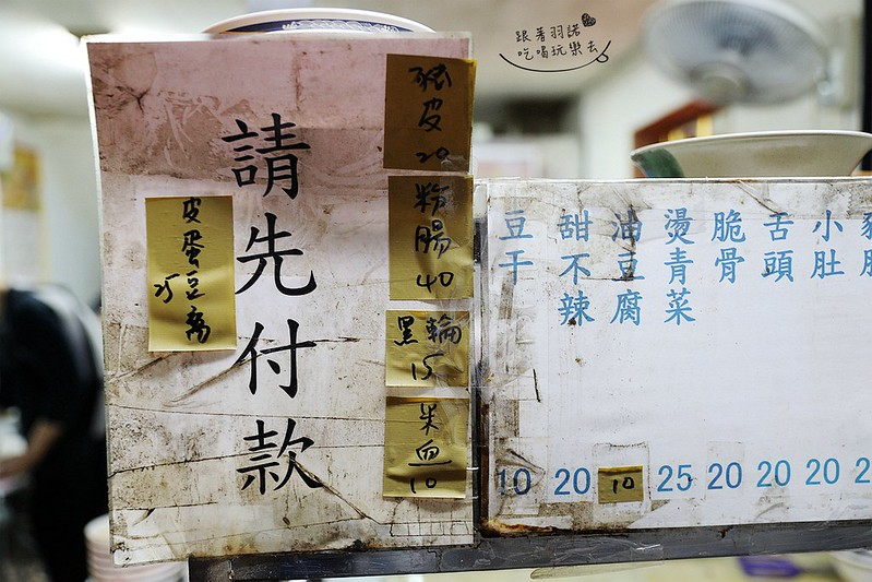 69年老店麵攤米粉湯CP值爆表53