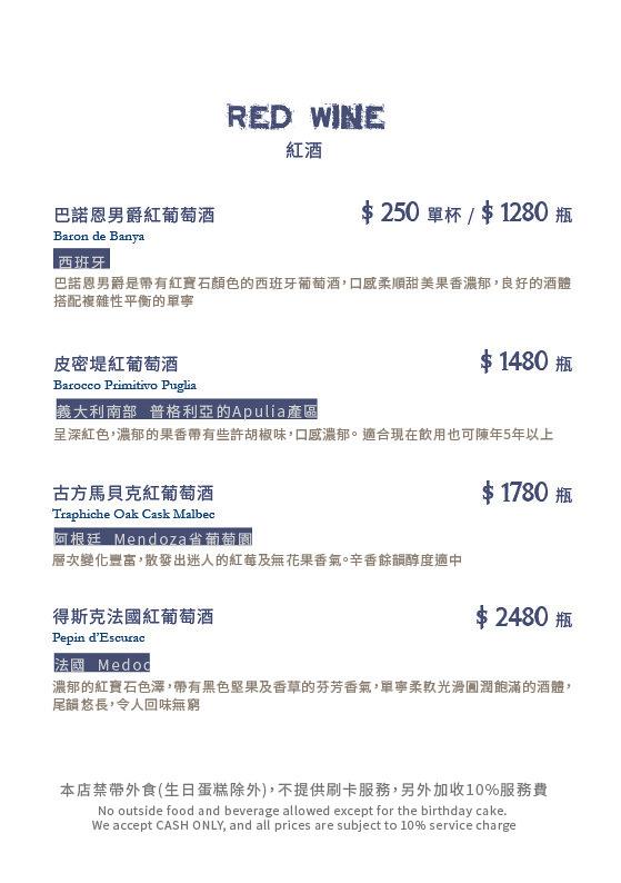 190923_A5_ombre menu