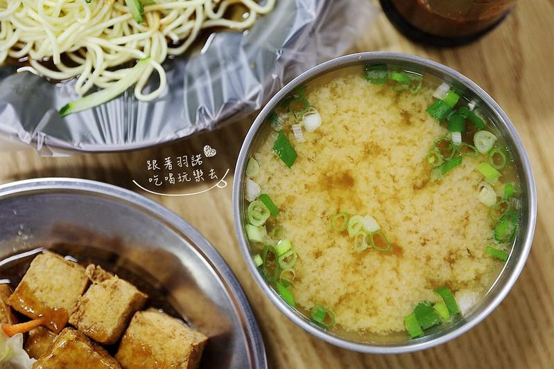 自強市場西安街涼麵臭豆腐34