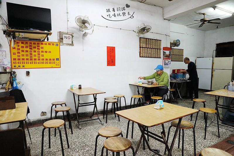 自強市場西安街涼麵臭豆腐18