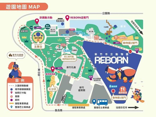 新竹市動物園MAP-3-1024x768