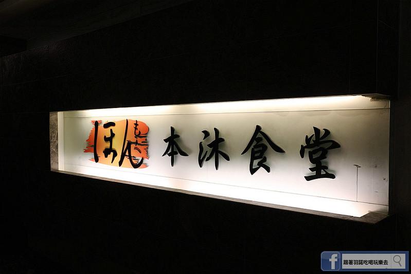 沐舍時尚酒店290