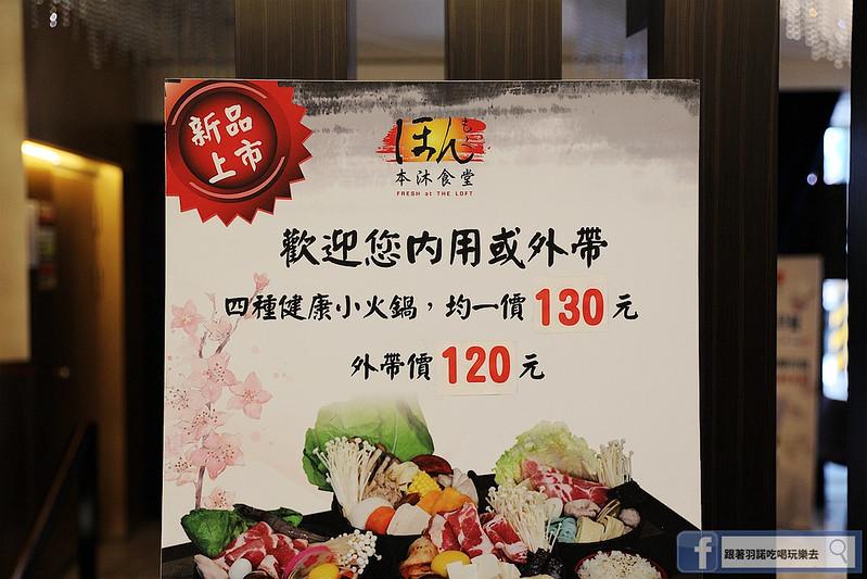 沐舍時尚酒店030