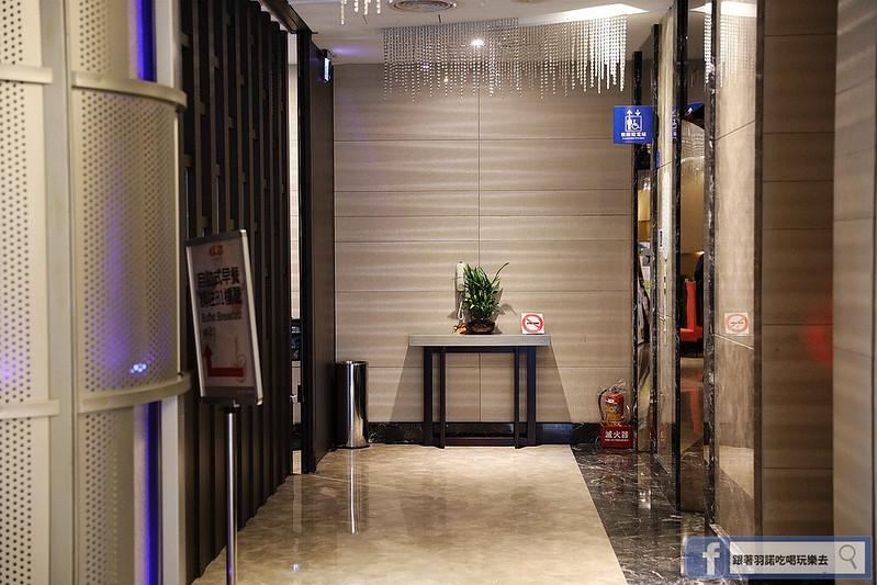 沐舍時尚酒店027