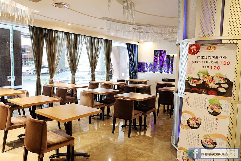 沐舍時尚酒店020