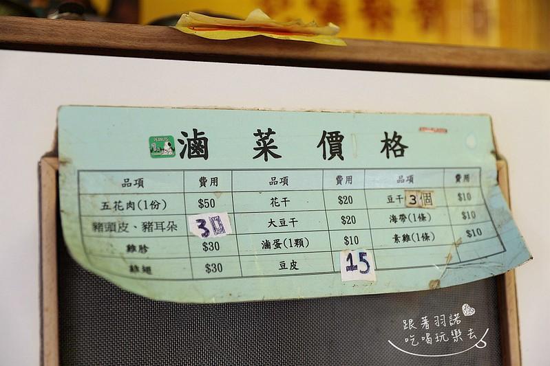 旅館台北101雅宿131