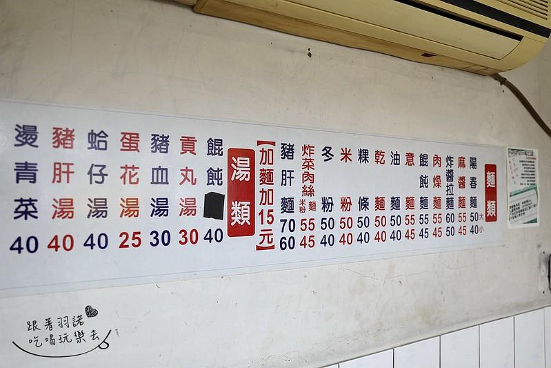 旅館台北101雅宿113