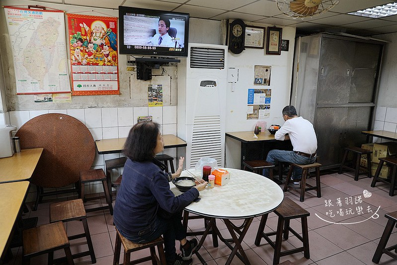旅館台北101雅宿112