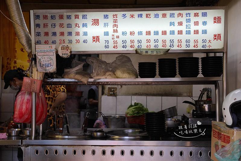 旅館台北101雅宿109