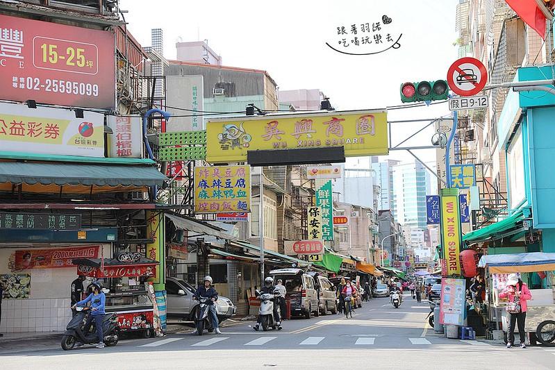 旅館台北101雅宿093