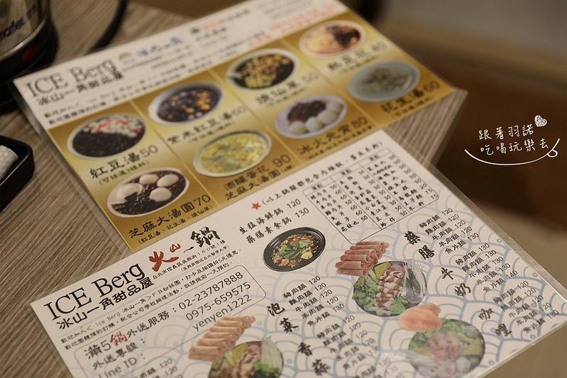 旅館台北101雅宿067